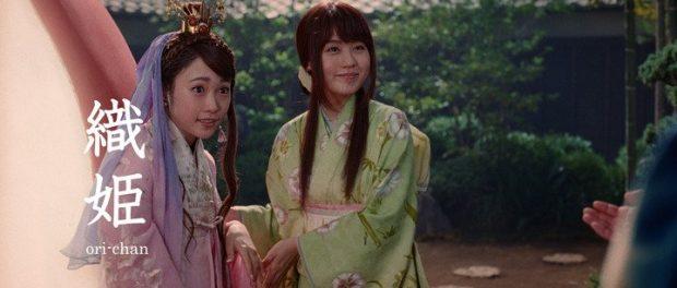 au新CMに元AKB川栄李奈wwww「織姫」演じる