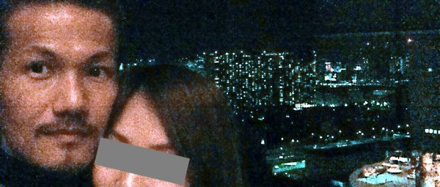 EXILE ATSUSHI 熱愛をフライデーされるwwww 20代小学校教師とのラブラブツーショット写真流出