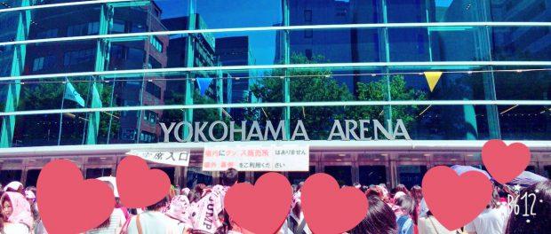 Hey! Say! JUMPの横アリ公演でジャニヲタのマナーが悪すぎて住民から苦情殺到!!警察も出動する事態に