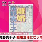 【エンタメ画像】尾野真千子、例のLDH幹部と離婚♪♪♪♪♪♪