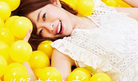 【悲報】AKB48のCD総売上枚数、浜崎あゆみを抜き遂に女性トップにwww ミスチルが抜かれるのも時間の問題か