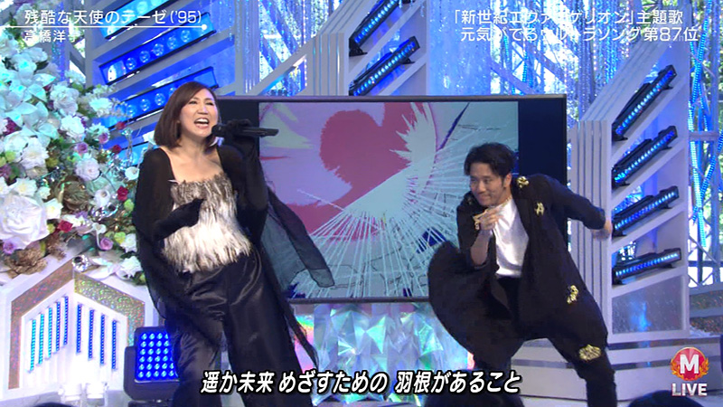 MステウルトラFES2017 高橋洋子