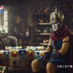 【エンタメ画像】悪魔が勇者になる!!!!!!!!!!!!!!! デーモン閣下「星ドラ」CMに出演 メイキングmovieもワロタ