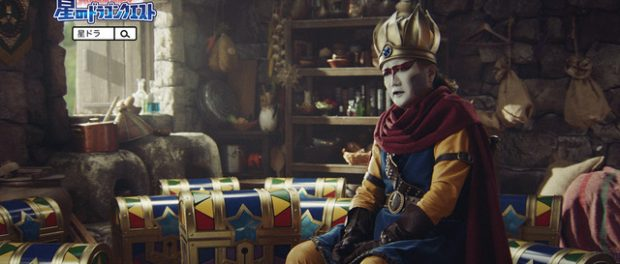 悪魔が勇者になるwwwww デーモン閣下「星ドラ」CMに出演 メイキング動画もワロタ