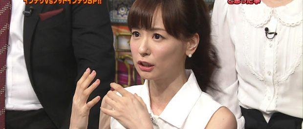 バンギャの皆藤愛子「恋愛偏差値が低いんです」 ←「性格に難ありなんだろうね」「理想が高いんだな」と批判の的にwww