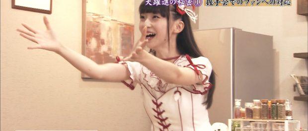 握手会最強アイドル荻野由佳さんの握手がコチラwwwwwwwww
