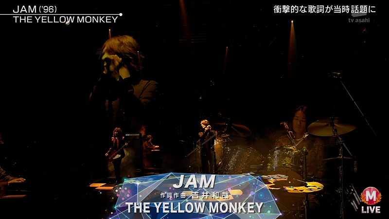 MステウルトラFES2017 THE YELLOW MONKEY