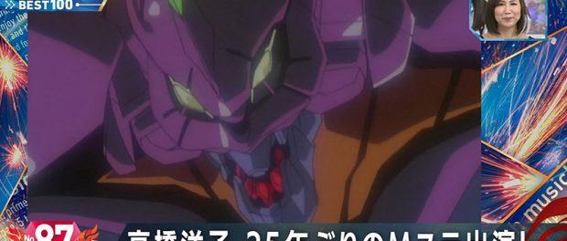 【MステウルトラFES2017】高橋洋子の後ろで踊ってた謎のダンサーwwwwwwwww(動画あり)