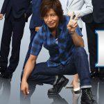 元SMAPで独り勝ち状態?!東野圭吾『マスカレード・ホテル』木村拓哉主演で映画化か