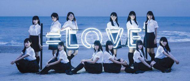 指原プロデュース「=LOVE」デビューシングル初日売上1.1万枚の大爆死wwwwwwwwww