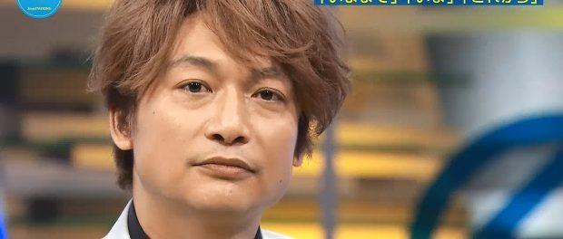 香取慎吾がスマステ終了を知らされてなかった件についてのテレ朝会長のコメントwwwww