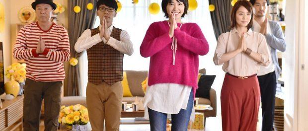 【悲報】恋ダンス、ネットから消える