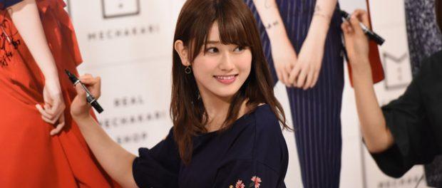 欅坂46の守屋茜さんが美人すぎるんだが?wwwwwwwww