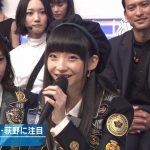 Mステに出演した新潟一の美少女・荻野由佳さんがこちらwwwwww
