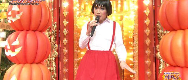 【ハロウィン音楽祭2017】金爆、TBSで「ちびまる子ちゃん」(フジ)の仮装をするwwwwww(動画あり)