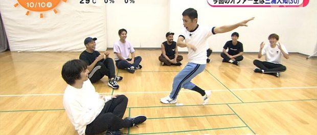めちゃイケ「岡村オファー」最新作 オファー主は三浦大知 ライブに出演しダンス披露(動画あり)