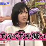 元NMB48 須藤凜々花 総選挙で結婚宣言した結果wwwww