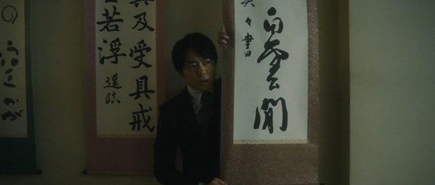 【ヤバイ】嵐・櫻井翔くん、主演ドラマ「先に生まれただけの僕」第2話が視聴率爆下げwwww
