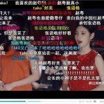 中国版AKB いつの間にか大量増殖&愛国アイドル化していたwwwwww