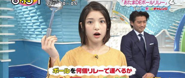 川島海荷 不倫報道完全スルーで何事もなかったかのようにZIP出演wwwwwww(動画あり)