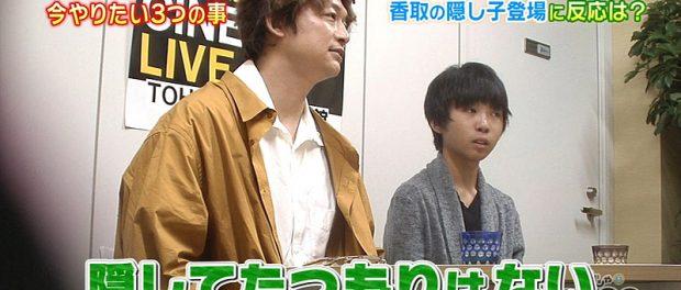 【悲報】香取慎吾「おじゃMAP」 縁のある欽ちゃんがゲストで隠し子ネタまで使ったのに視聴率爆死wwwwwww
