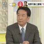 【悲報】加藤浩次「坂道って何ですか?」坂道グループを知らない模様wwwwwww