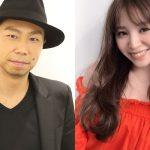 【祝】EXILE USAが12歳下女優・杉ありさと結婚