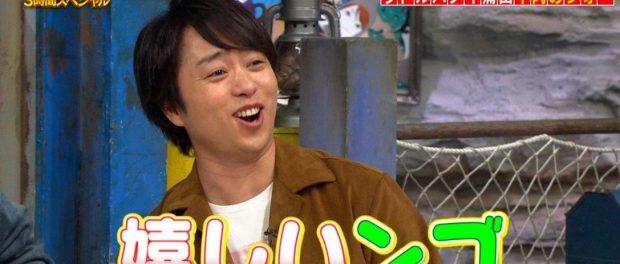 嵐・櫻井翔さん、テレビで「ンゴ」を使ってしまうwwwwwww