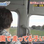櫻井翔がハイエースで登場した結果wwwwwwwwwww
