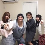 竹達彩奈、中川翔子、AKB大家志津香、安藤なつの4人で焼肉パーティwwwwwどういう関係だ?