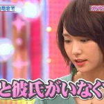 【悲報】ガッキー、関ジャニ錦戸のせいで男性不信になる
