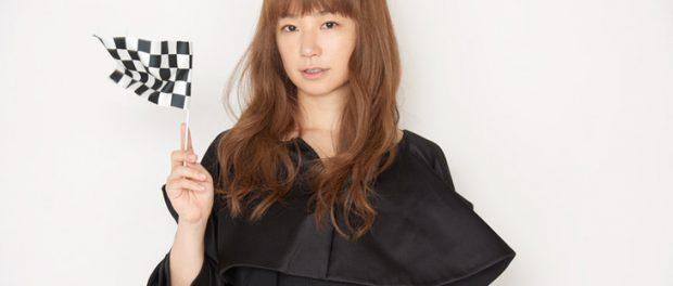 YUKIの新曲のジャケ写wwwwwwwwwwww