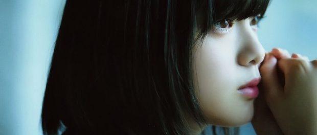 欅坂46平手友梨奈がシブヤノオトのメッセージ動画で1人だけ不貞腐れた態度を見せつけるwwwwww(動画あり)