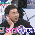 フット岩尾さん、菅谷梨沙子の結婚発表に現実逃避 → バイキングに出演し「元気に生きてます」wwwww