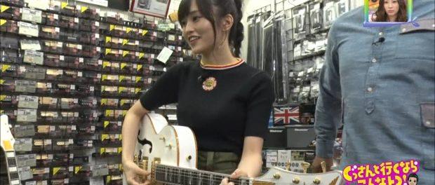 山本彩さんが買ったギターのお値段wwwwww高すぎて批判殺到wwwwww