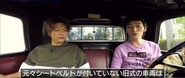 草彅剛さん、シートベルトなしで運転しネット騒然wwwwwwwww