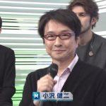 【エンタメ画像】【悲報】最近のティーン、小沢健二を知らない