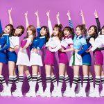 韓国のTWICEさん大人気wwww 日本デビューシングルがオリコン1位