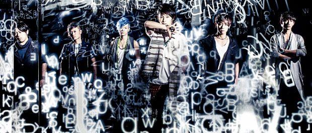 三大アニメに魂を売ってしまったバンド 「FLOW」「UVERworld」