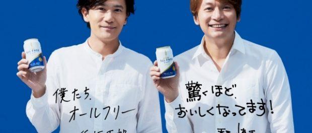 元SMAP稲垣香取、サントリー「オールフリー」新CMの仕事がくる 草彅「」