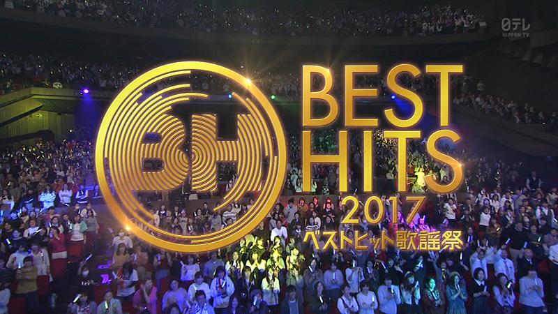 ベストヒット歌謡祭2017