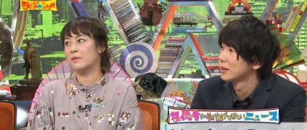 安室引退を巡って「ワイドナショー」で古市憲寿と佐藤仁美がガチバトルwwwww「てめぇこの野郎!」