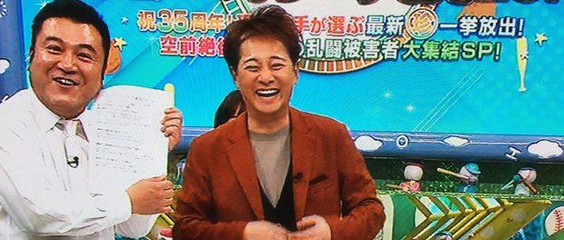 元SMAP中居さんの番組が高視聴率
