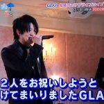 スッキリ3000回企画 GLAYの結婚式サプライズに感動の嵐!(動画あり)