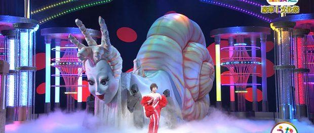 小林幸子、歌番組に気持ち悪い化け物をつれてくるwwwwwwwwww(動画あり)