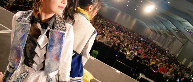 宮脇咲良の無加工のアゴ画像が流出wwwwwwww