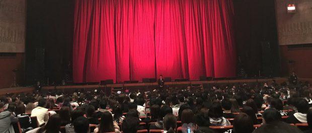浜崎あゆみ、会場にファンを入れた後にライブをドタキャンwwwwwww