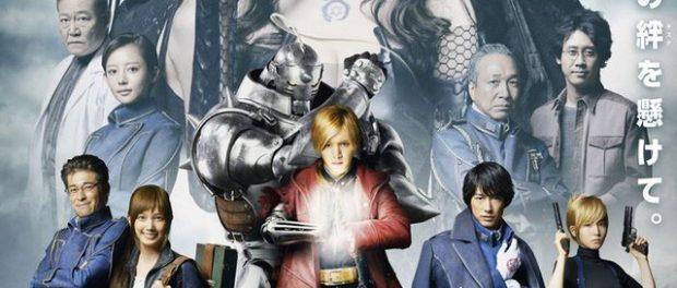 山田涼介主演映画『鋼の錬金術師』上映前なのに何故か300人以上がレビュー