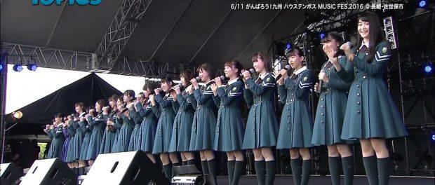 欅坂46、CDJで最大4万人収容のアースステージのオープニングに抜擢wwwwww