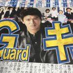 【エンタメ画像】木村拓哉主演ドラマ「BG~身辺警護人~」 のスタッフが豪華過ぎる件♪♪♪♪♪♪♪♪♪♪